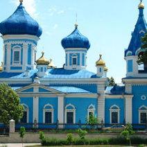 Why you should take a holiday Moldova